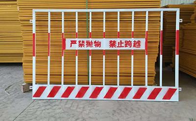 基坑临边防护栏